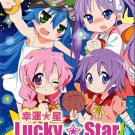 DVD ANIME LUCKY STAR Complete TV Series Vol.1-24End Region All English Sub