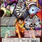DVD ANIME ONE PIECE Vol.452-475 Box Set Region All Wan Pisu Pirate King