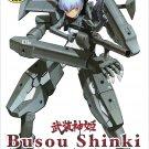 DVD ANIME BUSOU SHINKI Vol.1-13End Armored War Goddess Region All Free Shipping