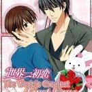 DVD ANIME SEKAI ICHI HATSUKOI Season 1+2+Movie The World's Greatest First Love