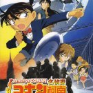 DVD ANIME DETECTIVE CONAN The Lost Ship In The Sky Movie Region All Case Closed