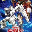 DVD ANIME MOBILE SUIT GUNDAM UNICORN Special Edition OVA + Extra English Audio