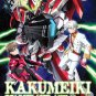 DVD ANIME KAKUMEIKI VALVRAVE Season 2 Vol. 1-12End Valvrave The Liberator