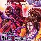 DVD ANIME GIFUU DODO KANETSUGU TO KEIJI Vol. 1-12End Region All English Sub