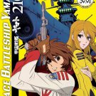 DVD ANIME SPACE BATTLESHIP YAMATO 2199 Complete TV Series + Movie Region All