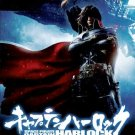 DVD ANIME SPACE PIRATE CAPTAIN HARLOCK The Movie Region 0 Free Shipping English