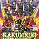 DVD ANIME KAKUMEIKI VALVRAVE The Liberator Season 1+2 Vol.1-24End TV Series