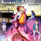 DVD ANIME KYOUKAI NO KANATA Vol.1-13End + OVA Beyond The Boundary Region All