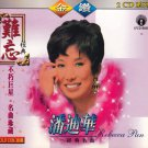 REBECCA PAN DI HUA 潘迪華 Greatest Hits Original Recording 2CD English Mandarin Hit