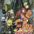 DVD ANIME NARUTO SHIPPUDEN Movie 7 The Lost Tower English Sub Region All
