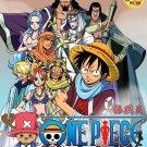 DVD ANIME ONE PIECE Vol.101-150 Box Set Wan Pisu Pirate King English Sub
