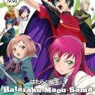DVD ANIME HATARAKU MAOU-SAMA! Vol.1-13End The Devil Is A Part-Timer! Region All