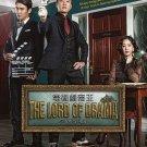 KOREA DRAMA DVD 電視劇帝王 THE LORD OF DRAMA Kim Myung-min Jung Ryu-won English Sub
