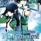 DVD ANIME Mahouka Koukou no Rettousei Vol.1-29End English Sub Region All