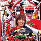 DVD Hyakujuu Sentai Gaoranger Vol.1-51End Power Ranger English Sub Region All