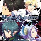 DVD ANIME MAKAI OUJI Devils And Realist Vol.1-12End English Sub Region All