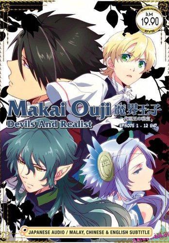 DVD ANIME MAKAI OUJI Devils And Realist Vol.1-12End English Sub Region All