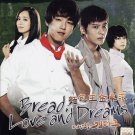 KOREA DRAMA DVD BREAD LOVE AND DREAMS 麵包王金卓求 Yoon Shi-yoon Ju Won English Sub
