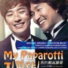 DVD KOREA MOVIE 我的帕瓦罗蒂 My Paparotti Lee Je-hoon Han Suk-kyu English Sub