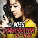 DVD KOREA MOVIE 高小姐计划 MISS CONSPIRATOR Ko Hyeon-jeong Yoo Hae Jin English Sub