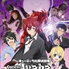 DVD ANIME Cuticle Detective Inaba Vol.1-12End Region All English Sub