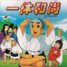 DVD Animation The Cunning Monk Smart Ikkyu San 一休和尚 Vol 1-156 Mandarin Language