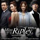 KOREA DRAMA DVD 雷普利小姐 MISS RIPLEY Lee Da-hae 李多海 Micky Yoochun JYJ 朴有天 Eng Sub