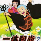 DVD Animation The Cunning Monk Smart Ikkyu San 一休和尚 V.156-260 Mandarin Language