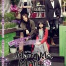 KOREA DRAMA DVD Marry Me, Mary 瑪麗外宿中 Mary Stayed Out All Night Jang Keun-suk
