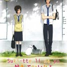DVD ANIME Suki-tte Li Na Yo Say I Love You Vol.1-13End English Sub Region All