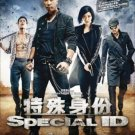 DVD HONG KONG MOVIE 特殊身份 SPECIAL ID 甄子丹 Donnie Yen 安志杰 Andy On English Sub
