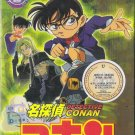 DVD ANIME DETECTIVE CONAN Vol.301-356 Case Closed 56 Chapters Region All