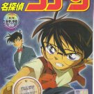 DVD ANIME DETECTIVE CONAN Vol.417-477 Case Closed 61 Chapters Box 6 Region All
