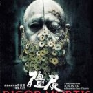 DVD HONG KONG MOVIE 僵尸 RIGOR MORTIS 錢小豪 Chin Siu-Ho 惠英紅 Kara Wai English Sub