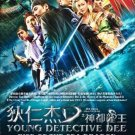 DVD HONG KONG MOVIE 狄仁杰之神都龙王 Young Detective Dee Rise of The Sea Dragon Eng Sub
