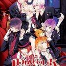 DVD ANIME Diabolik Lovers Haunted Dark Bridal Vol.1-12End English Sub Region All