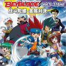 DVD JAPANESE ANIME METAL FIGHT BEYBLADE Vol.1-51End Metal Fusion English Sub