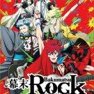 DVD JAPANESE ANIME Samurai Jam Bakumatsu Rock Vol.1-12End English Sub Region All