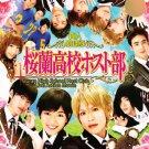 DVD Ouran High School Host Club Live Action Movie English Sub