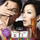 DVD HONG KONG MOVIE 盲探 BLIND DETECTIVE 刘德华 Andy Lau 郑秀文 Sammi Cheng Eng Sub