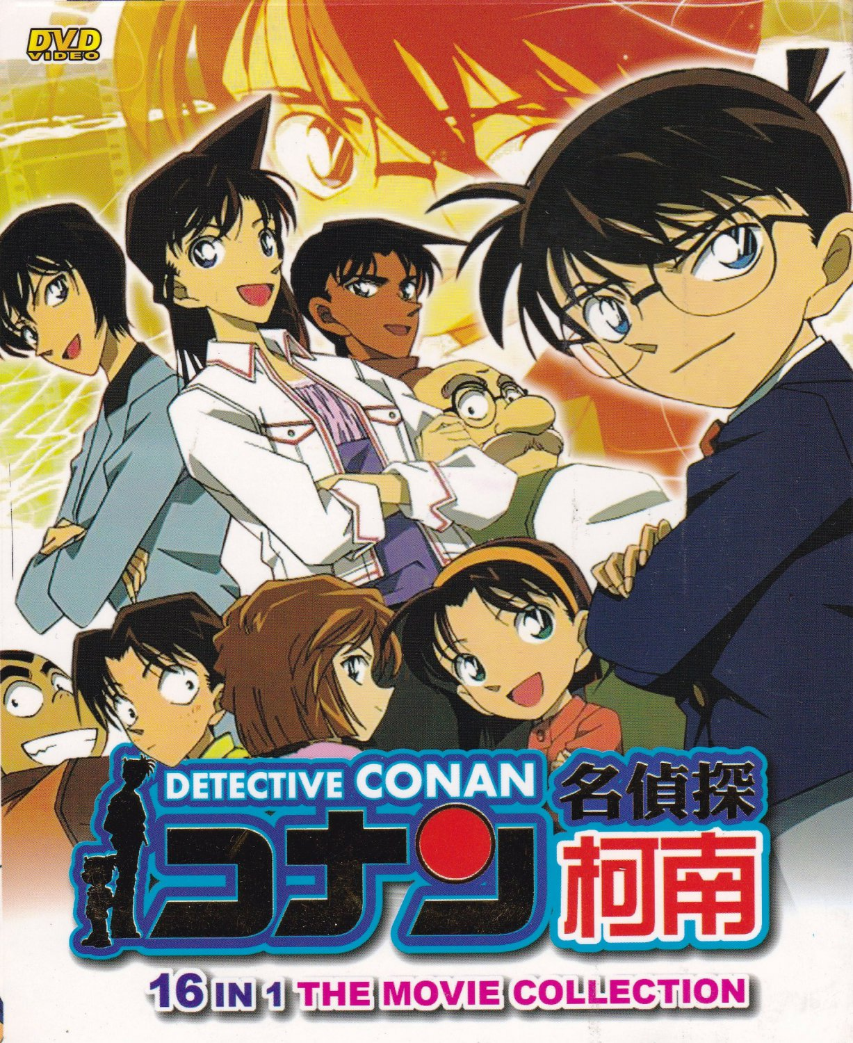 detective conan movie collection english dubbed by harrylala