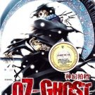 DVD JAPANESE ANIME 07-GHOST Vol.1-25End Seven Ghost English Sub Region All