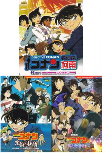 DVD ANIME DETECTIVE CONAN Case Closed 18 Movies Collection