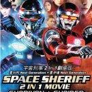 DVD Space Sheriff 2 Movies Sharivan Next Generation + Shaider Next Generation