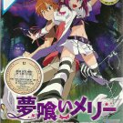 DVD JAPANESE ANIME Dream Eater Merry Vol.1-13End Yumekui Merry English Sub