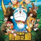 DVD ANIME DORAEMON Nobita And The Last Haven Animal Adventure Chinese Audio