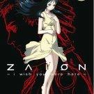 DVD JAPANESE ANIME Zaion I Wish You Were Here Ova 1-4 English Sub Region All