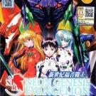 DVD ANIME NEON GENESIS EVANGELION Complete TV Series Vol.1-26 + 5 Movie