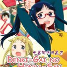 DVD JAPANESE ANIME Denki-Gai no Honya-San Vol.1-13End English Sub Region All