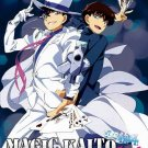 DVD JAPANESE ANIME MAGIC KAITO 1412 Vol.1-12 English Sub Region All